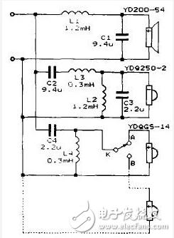 音箱三分频器电路图(四款模拟电路设计原理图详解)