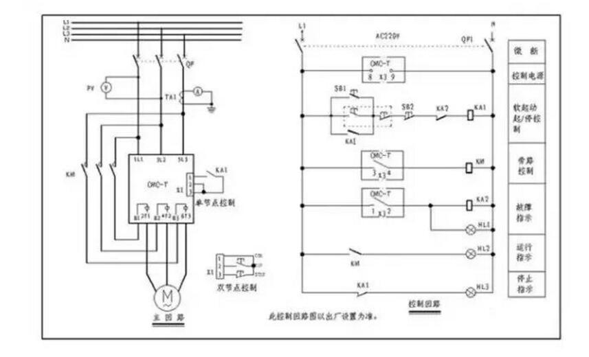 软启动器工作原理与主电路图_软启动器接线实物图图片