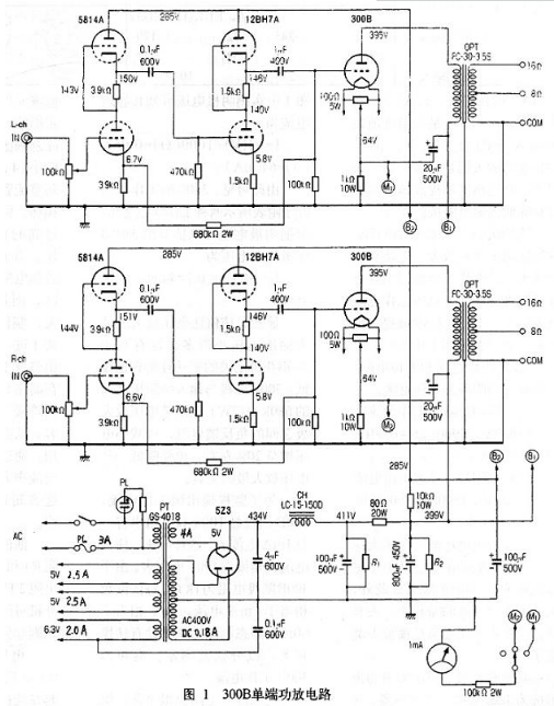 300b单端胆机电路图(六款模拟电路设计原理图详解)
