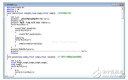 C语言的运行环境有哪些_哪些是值得推荐的_C语言常用开发环境详解