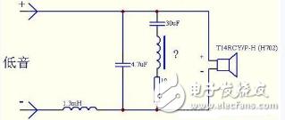 喇叭分频器的作用_音箱三分频器电路图(四款模拟电路设计原理图详解) - 全文 ...