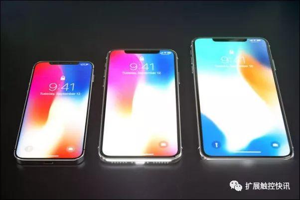 苹果开始下一代iPhone打造_屏幕_触控板还是这几家