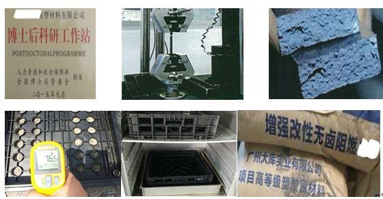 大库对动力电池托盘材质研发主要是对四种特种改性材料