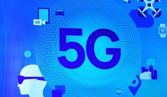 协助台湾5G产业发展 中华电信与诺基亚、爱立信签...