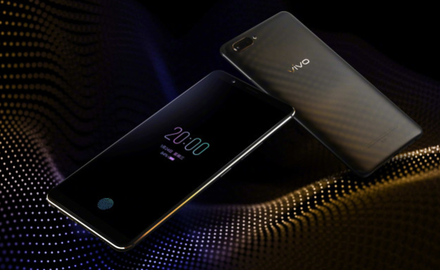 vivo X20Plus屏幕指纹版惊艳开售 售价3598元