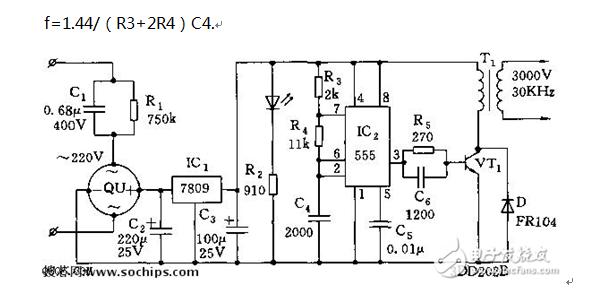 NE555间歇式臭氧发生器电路图