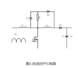 高性能软开关PFC电路的设计步骤