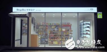 亚马逊无人商店正式开幕,亚光已打入亚马逊供应链
