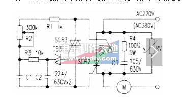 220v双向可控硅电路图大全(九款模拟电路设计原理图详解)
