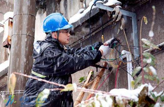 南京供电公司:大雪连降24小时 南京电网无恙