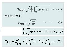 真有效值ac-dc芯片有哪些_真有效值ac-dc芯片詳解