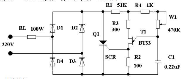 可控硅调压器电路图大全(八款模拟电路设计原理图详...