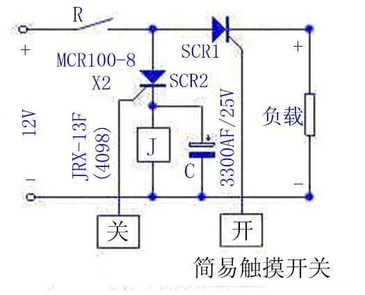 单向可控硅最筒单电路图大全(?#30446;?#27169;拟电路设计原理图详解)