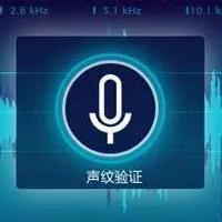 生活中的七个语音识别经典应用