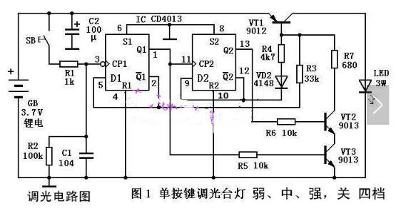 3.7vled灯调光电路图大全(三款led灯调光...