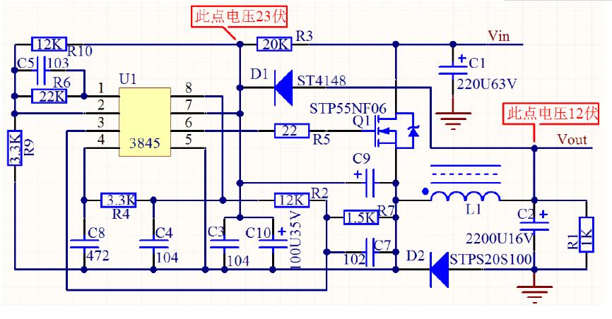 48转12伏转换器电路图大全