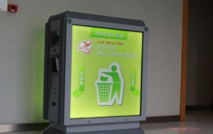 垃圾桶远程智能报警系统方案