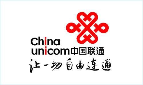 中国联通混改之后搬家 从上海到北京
