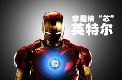 英特尔为2018年韩国平昌冬奥会提供5G网络支持