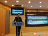 中国电信:共同探讨面向5G前传的WDM-PON技...