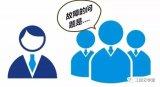 电气设备维修原则及检查方案和操作实践