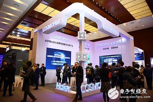 """海尔打造""""中国模式""""的工业互联网"""