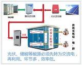 分布式能源与充电站一体化解决办法分析以及共直流母线IGBT充电集如何助力