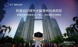 物联网时代逼近和云计算的魅力催促中国在数字化转型道路上的加速发展