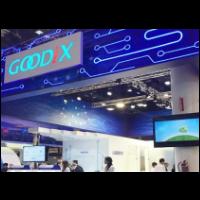 汇顶科技收购海外标的布局IoT,大基金将入驻董事...