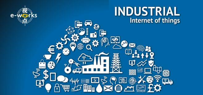 解读工业互联网的概念以及与相关术语之间的关系