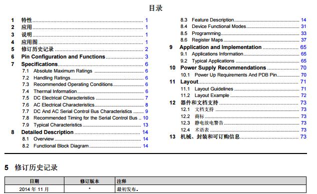 DS90UB947-Q1,一款OpenLDI到FPD-Link III桥接器件