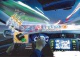 基于MEMS的车载激光投影仪设计