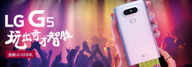 LG代表言明LG手机务退出中国
