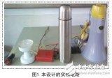 全方位立体电容传感器设计