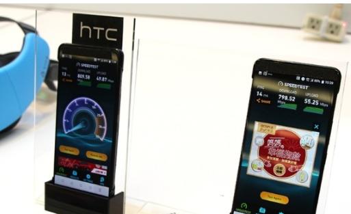 HTC下代旗舰U12悄然亮相 搭载骁龙845或3...