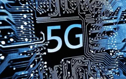 """""""国有化""""5G进入快车道 2018年是关键"""