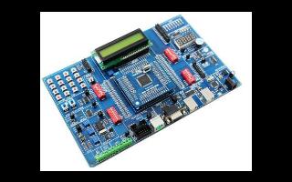 摆脱仿真器的AVR单片机程序开发设计