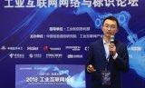 中国移动计划SD-WAN技术应用工业互联网 可实现三大功能