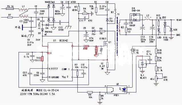 24v开关电源电路图大全(五款模拟电路设计原理图详解)