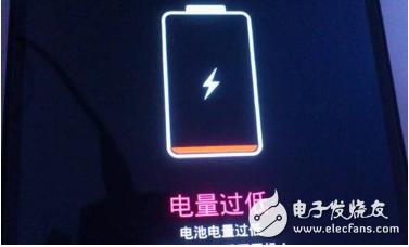 电池低温为什么不让充电