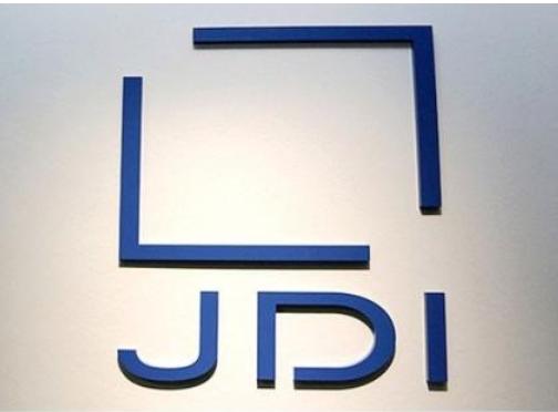 JDI与中国厂商合作谈判延滞 预计推迟至4月之后