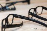 英特尔推出智能眼镜 旨在为用户提供简单通知功能