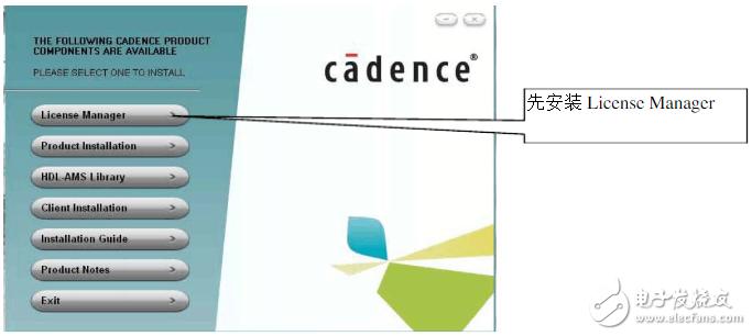 Cadence-V16.5-安装破解说明及具体步...