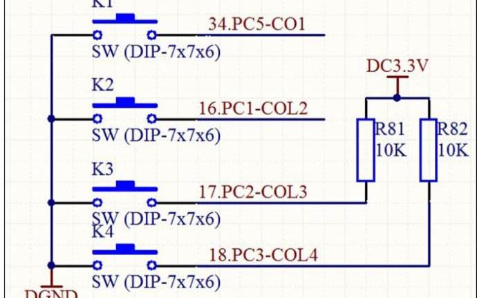 STM32的GPIO输入编程实例之读取按键状态