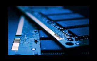 """""""高密度存储与磁电子材料关键技术""""取得突破性进展"""