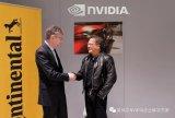 大陆集团与NVIDIAAI合作开发基于NVIDIA DRIVE™ 平台的AI自动驾驶汽车系统