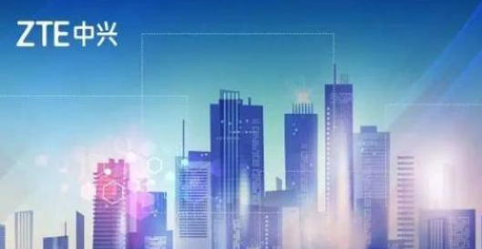 中兴通讯5G商用领先 持续创新树立标杆