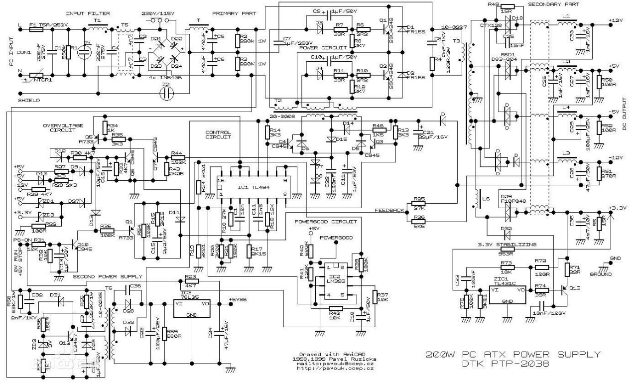 ATX电源与BTX电源有什么区别