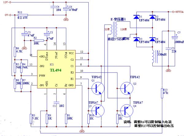 12v升压48v电路图大全(五款模拟电路设计原理...