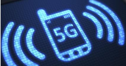 北京启动5G网络试点工作  成为率先试用5G网络的地区